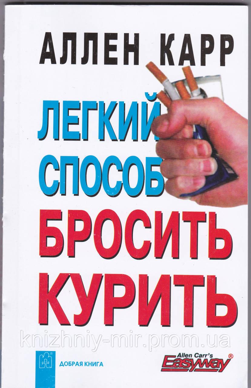 """""""Союздрук"""" перетворює кіоски з пресою на ларьки із цигарками, продовжуючи платити місту мізерні внески, - Панчій - Цензор.НЕТ 182"""