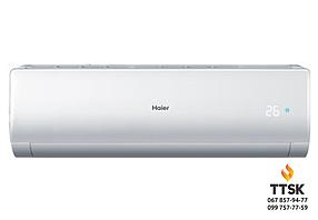 Кондиционер HAIER AS09NA3HRA-M/ Wi-Fi 1U09BR4ERA-M