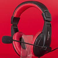 Гарнитура SOUYANA S-750 черно-красная игровая для компьютера с микрофоном самые мягкие амбушюры джек 3.5