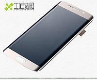Дисплей Samsung G930F Galaxy S7 с сенсором синий
