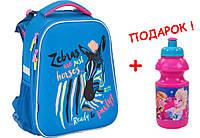 """Рюкзак школьный Animal Planet AP17-531M, ТМ """"Kite"""""""