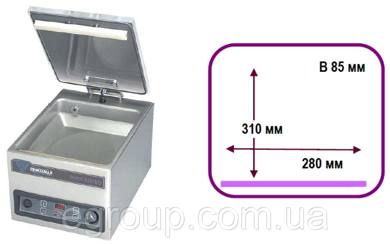 Henkelman Mini Jumbo вакуумный упаковщик