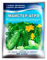 Mастер-Агро для огурцов, кабачков и патиссонов 100 г