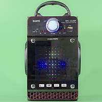 Универсальная Bluetooth колонка Samsung MS-122BT красная LED подсветка беспроводная USB AUX mp3 плеер FM радио