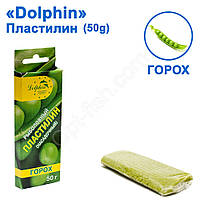 Пластилин Dolphin 50g Горох