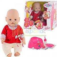 Кукла Baby born с аксессуарами, пупс в красной кофте, с закрывающимися глазами