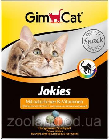 GimCat Jokies лакомство на основе сухого молока, 400 шт - Zooland.od.ua в Одессе