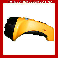 Фонарь переносной ручной GDLight GD-610LX, ручной фонарь прожектор, GDLight GD-610LX!Акция