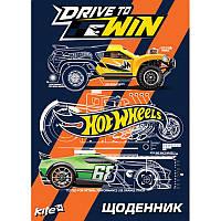 Дневник школьный Hot Wheels Kite HW16-262