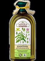 Шампунь для нормальных волос КРАПИВА ДВУДОМНАЯ и репейное масло,Зеленая аптека350 мл