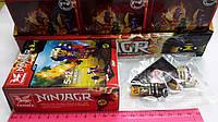 Ninjago Игры - LEGO/Мин.заказ 3шт/