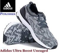 Кроссовки Adidas Ultra Boost - Реплика. Летние кроссовки для бега, мужские кроссовки, женские кроссовки. Серые