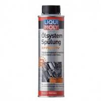 Liqui Moly Olsystem Spulung Effektiv Эффективная масляная промывка, 0,3л. (7591)
