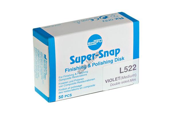 Диски Super-Snap L522 фиолетовые мини