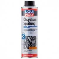 Liqui Moly Olsystem Spulung High Performance Benzin Высокоэффективная масляная промывка для бензиновых двигателей, 0,3л. (7592)