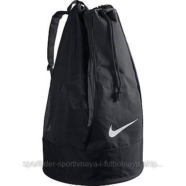 39e9f5bf Спортивные сумки Nike, Adidas, Puma, Lotto, Zeus. Товары и услуги компании