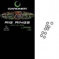 Rig Rings 4mm (10шт) колечки для крючков Gardner