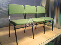 """Секции стульев """"Алиса трио"""", секции из 3-х стульев от производителя в Харькове"""