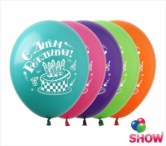 """Латексные воздушные шары с рисунком """"C днем рождения тортик"""", диаметр 12 дюмов (30 см.), печать шелкография 2"""