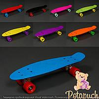 Скейтборд PEENNY BOARD, пенни борд М780