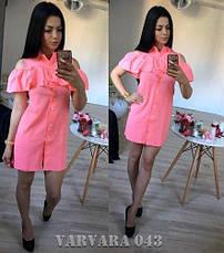 Платье-рубашка , фото 3