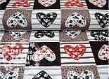 Лоскут ткани №408а  красно-коричневого цвета с сердцами в квадратах, фото 2