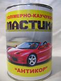 Мастика, мовиль для автомобилей