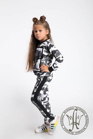 Детский спортивны костюм, фото 2