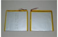 Bravis NB85 3G аккумуляторная батарея (оригинал)