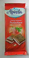 Шоколад молочный Alpinella (Альпинелла)