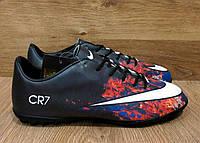 Сороконожки, бампи, футзалки Nike Mercurial CR7