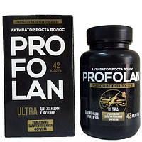 Активатор роста волос PROFOLAN (42 капсулы)