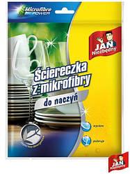 Тряпка для посуды из микроволокна Польша JAN-SCIEM-NACZ