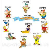 Стенд для рисунков Белоснежка и гномы - 30