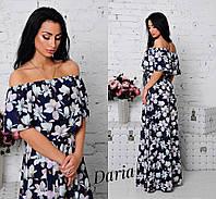 Платье женское макси с воланом в цветочный принт 2 расцветки SMch1483