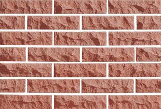 Плитка фасадная LAND BRICK скала красная 250х20х65 мм