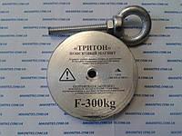 Поисковый неодимовый магнит на 300 кг Тритон