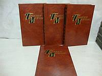 Проспер Мериме. Собрание сочинений в 4 томах (комплект из 4 книг)