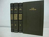 Сочинения в 4 томах (комплект из 4 книг)