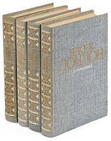 Джек Лондон. Сочинения (комплект из 4 книг)