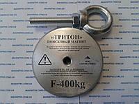 Поисковый неодимовый магнит на 400 кг Тритон