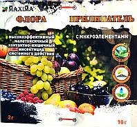Препарат Флора, 2г + Прилипатель,  10г