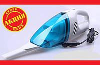 Автопылесос Portable Car Vacuum Cleaner 12 В