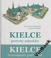 Kielce portrety zabytkow Kielce monuments portrayed