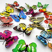 (20шт) МАЛЕНЬКИЕ бабочки 3D для декора 7х5см. Цвета - МИКС