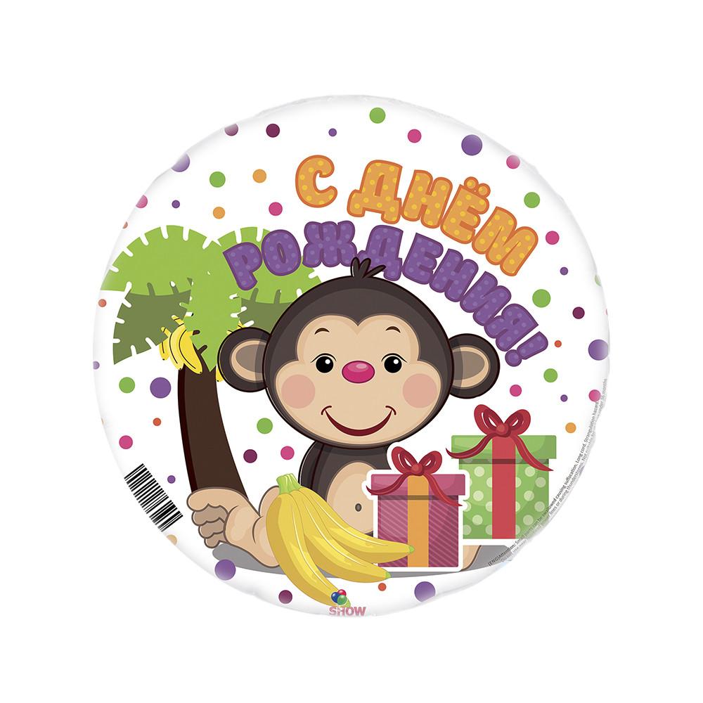 """Кулі з фольги """"З днем народження мавпочки"""" коло 18 дюймів ( 45 см), 1 штука"""