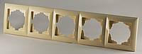 Рамка пятиместная крем Gunsan VISAGE