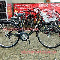 Городской велосипед Titan Lux 26 дюймов