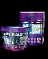 Затирка для швов Фуга суперфлекс белая (дой-пак) ( 2 кг)