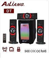 Караоке акустика 3.1 DC-3311DT (USB/Bluetooth/FM-радіо)